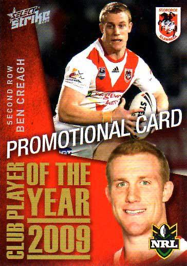 2011 NRL Strike PROMO Card Ben Creagh Dragons