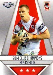 2015 NRL Elite Club Champions #CC25 Ben Creagh Dragons