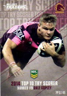 2015 NRL Traders Pieces of the Puzzle #PP8 Dale Copley Broncos