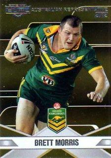 2013 NRL Elite Australian Representative AR9 Brett Morris Dragons Australia