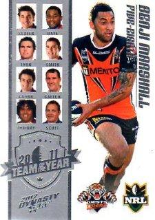 2012 NRL Dynasty TOTY #TY4 Benji Marshall Tigers
