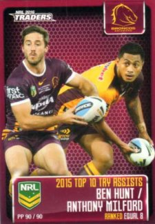 2016 NRL Traders Pieces of the Puzzle #PP90 Ben Hunt / Anthony Milford Broncos