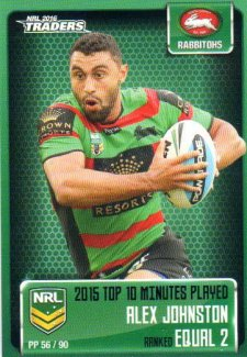 2016 NRL Traders Pieces of the Puzzle #PP56 Alex Johnston Rabbitohs