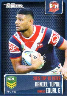2016 NRL Traders Pieces of the Puzzle #PP7 Daniel Tupou Roosters