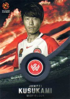 2016/17 FFA & A-League Soccer Silver Parallel #193 Jumpei Kusukami Wanderers