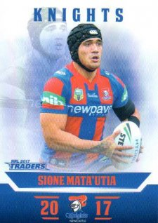 2017 NRL Traders Parallel Pearl Series PS75 Sione Mata'utia Knights