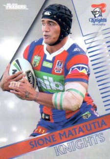 2018 NRL Traders Parallel Pearl Special PS77 Sione Mata'utia Knights