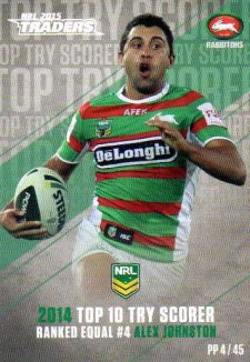 2015 NRL Traders Pieces of the Puzzle PP4 Alex Johnston Rabbitohs