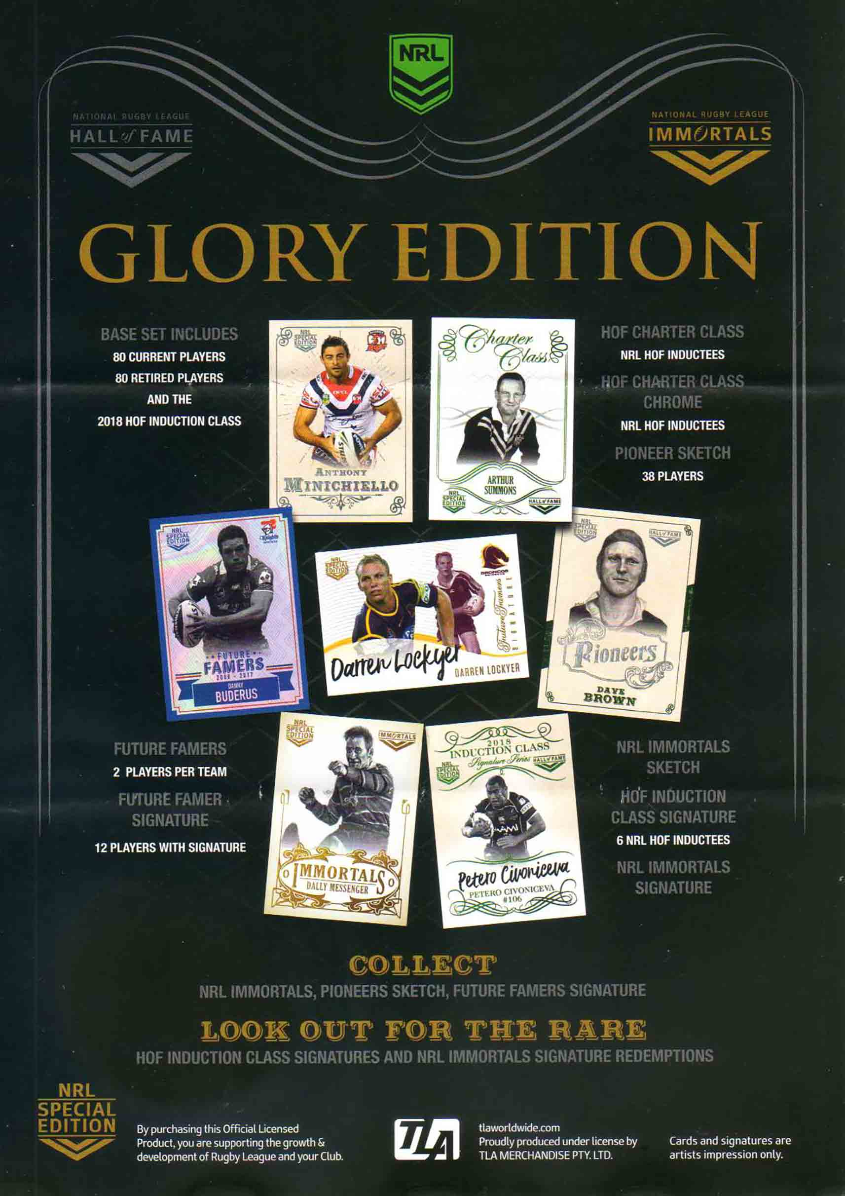 2018 NRL Glory Flyer