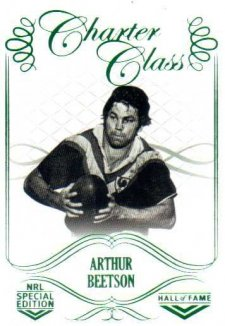 Hall of Fame Charter Class