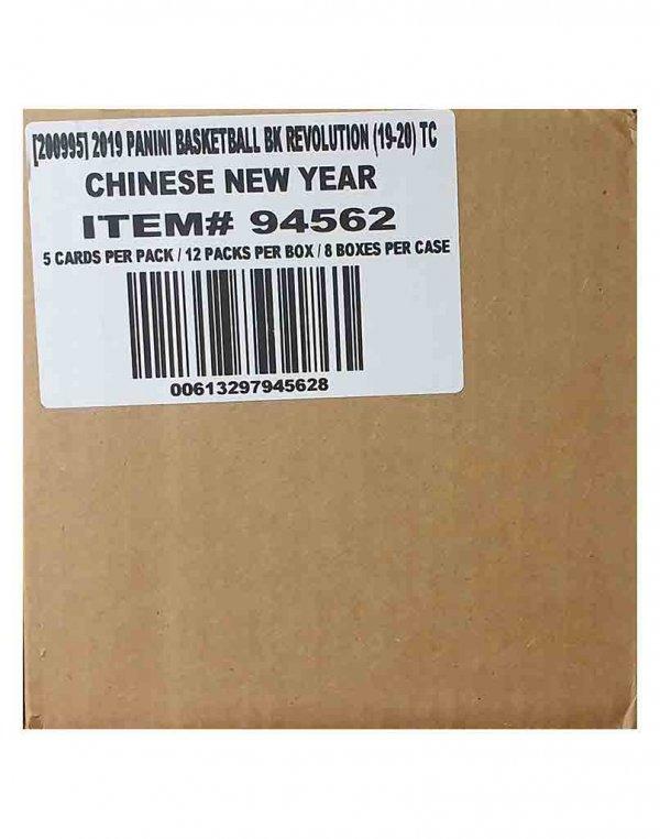 2019-20 Panini NBA Basketball Revolution Chinese New Year 8-Box Case