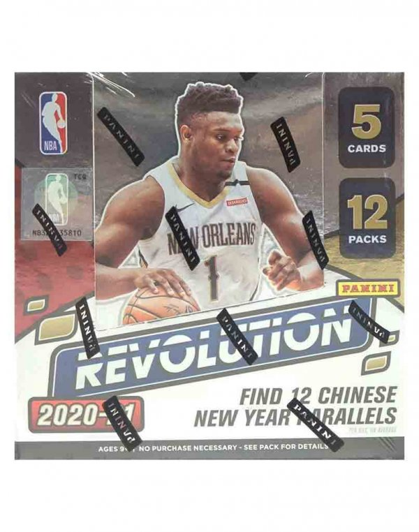 2020-21 Panini NBA Basketball Revolution Chinese New Year Box